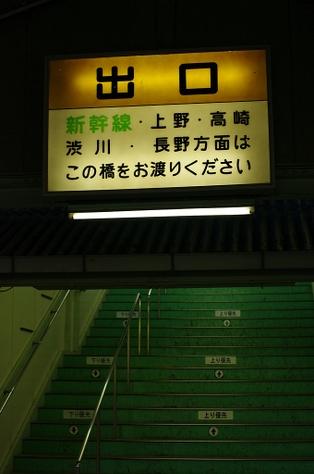 K21d0355
