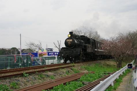 K21d0963