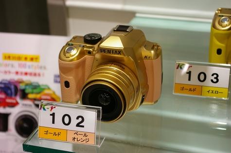 Imgp3696