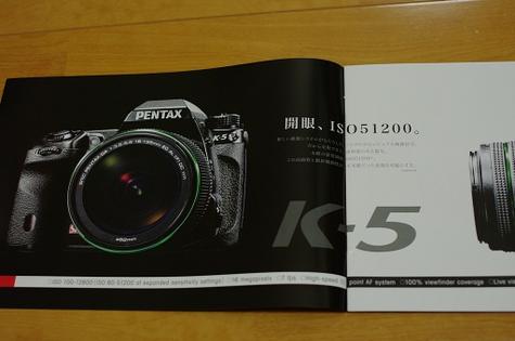 K21d5337